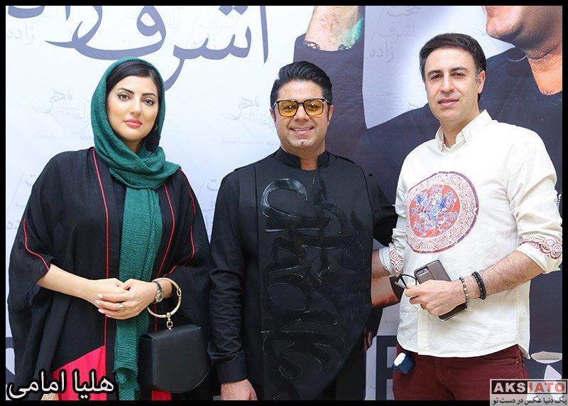 بازیگران بازیگران زن ایرانی  هلیا امامی در کنسرت حجت اشرف زاده (3 عکس)