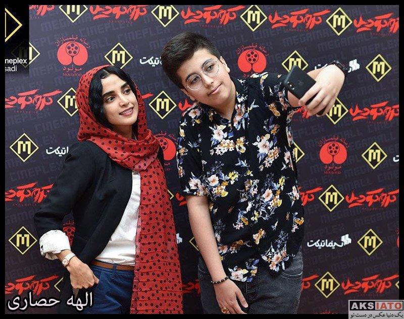 بازیگران بازیگران زن ایرانی  تصاویر الهه حصاری در اکران جدید فیلم کروکودیل (6 عکس)