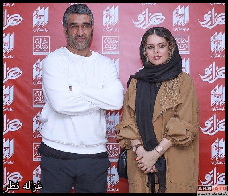بازیگران بازیگران زن ایرانی  غزاله نظر در اکران مردمی فیلم سینمایی هزارتو (4 عکس)