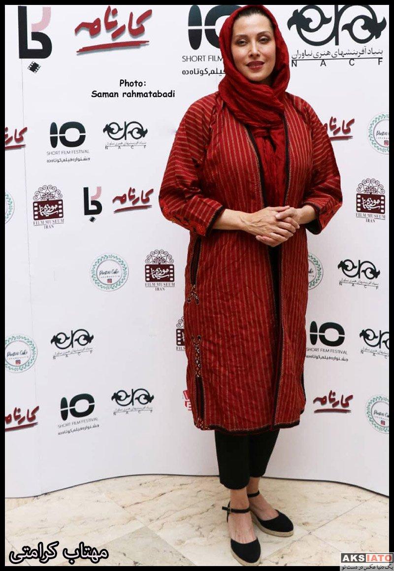 بازیگران بازیگران زن ایرانی  مهتاب کرامتی در اختتامیه سومین جشنواره فیلم کوتاه ده (4 عکس)