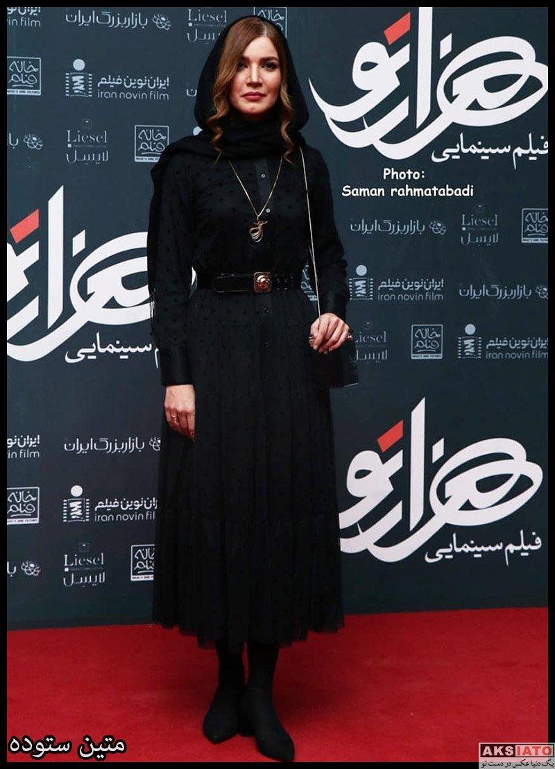 بازیگران بازیگران زن ایرانی  متین ستوده در اکران خصوصی فیلم هزارتو (۴ عکس)