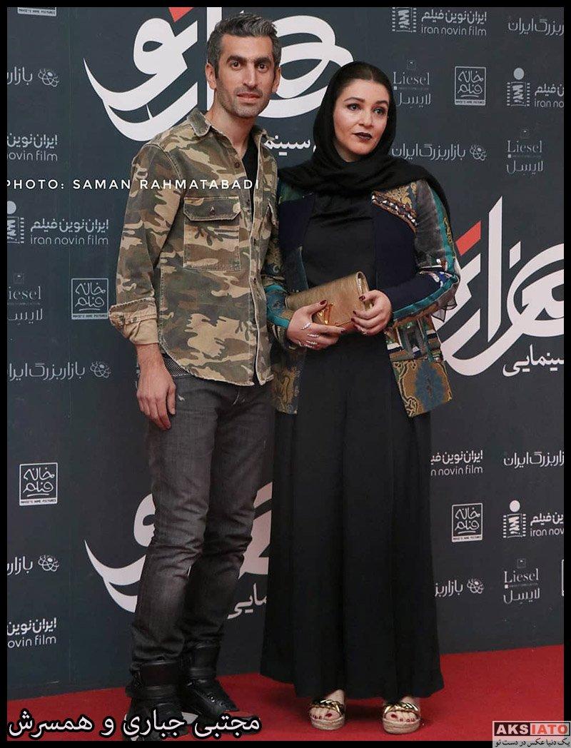 خانوادگی  مجتبی جباری و همسرش در اکران خصوصی فیلم هزارتو (3 عکس)
