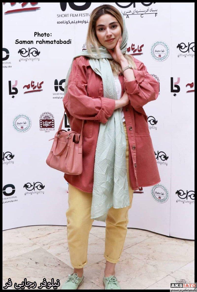 بازیگران بازیگران زن ایرانی  نیلوفر رجایی فر در اختتامیه سومین جشنواره فیلم کوتاه ده (2 عکس)