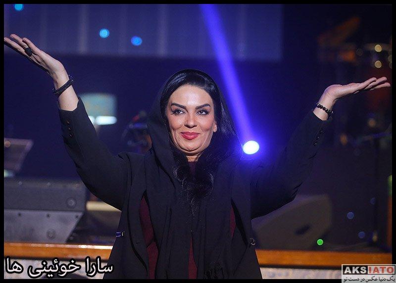 بازیگران بازیگران زن ایرانی  سارا خوئینی ها در کنسرت حجت اشرف زاده (۴ عکس)