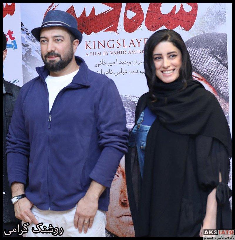 ستاره حیدرآبادی در اکران خصوصی فیلم شاه کش (۴ عکس) - عکسیاتو