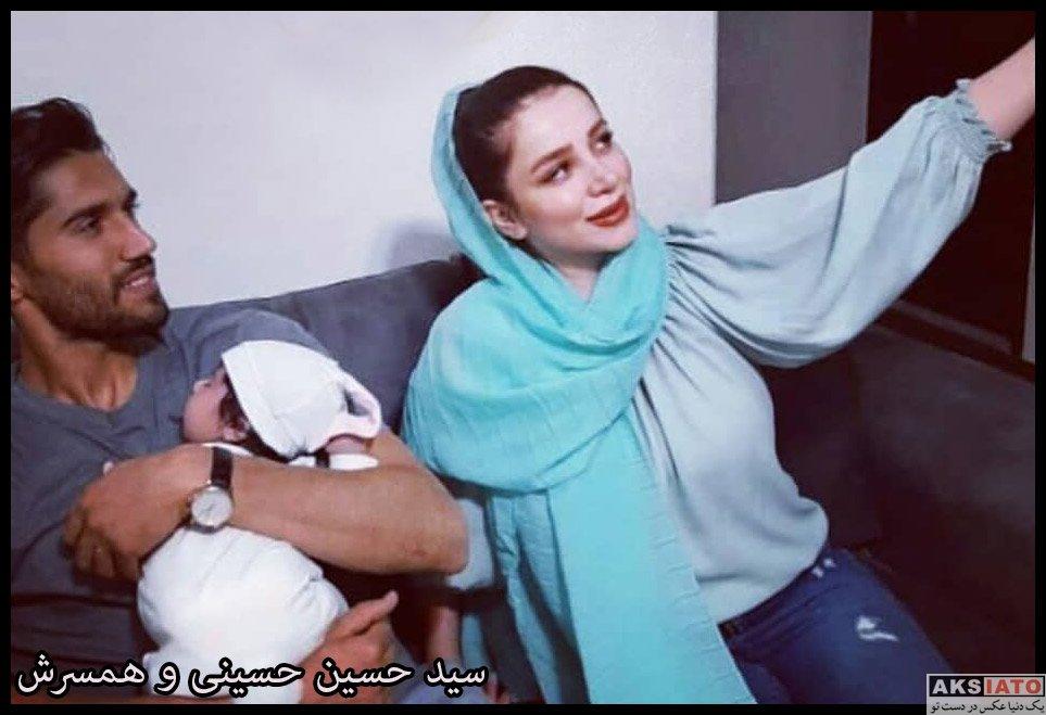 حسین حسینی در کنار همسر و دخترش (عکس) - عکسیاتو
