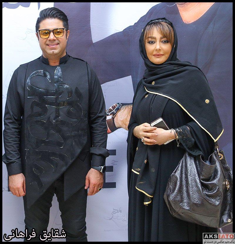 بازیگران بازیگران زن ایرانی  شقایق فراهانی در کنسرت حجت اشرف زاده (2 عکس)