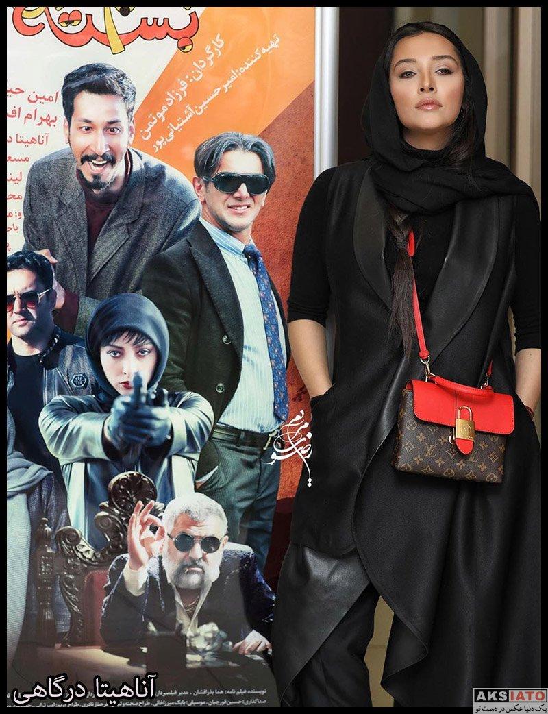 بازیگران بازیگران زن ایرانی  آناهیتا درگاهی در اولین اکران مردمی فیلم چشم و گوش بسته (۴ عکس)