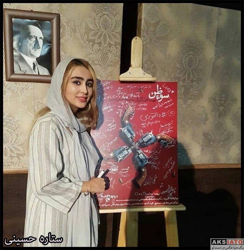 ستاره حسینی بازیگر نقش ماه بانو در سریال گیله وا (۶ عکس) - عکسیاتو