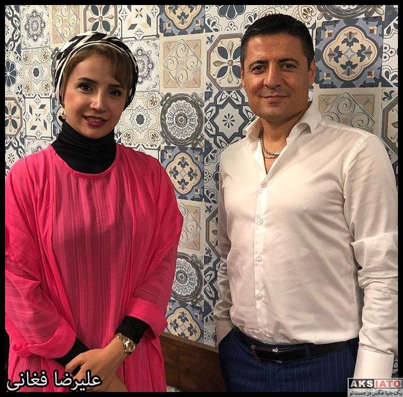 علیرضا فغانی و همسرش در کنار خانم بازیگر (۲ عکس) - عکسیاتو