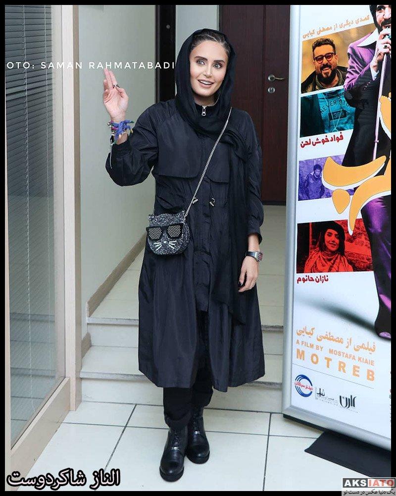 بازیگران بازیگران زن ایرانی  الناز شاکردوست در اکران مردمی فیلم مطرب (8 عکس)