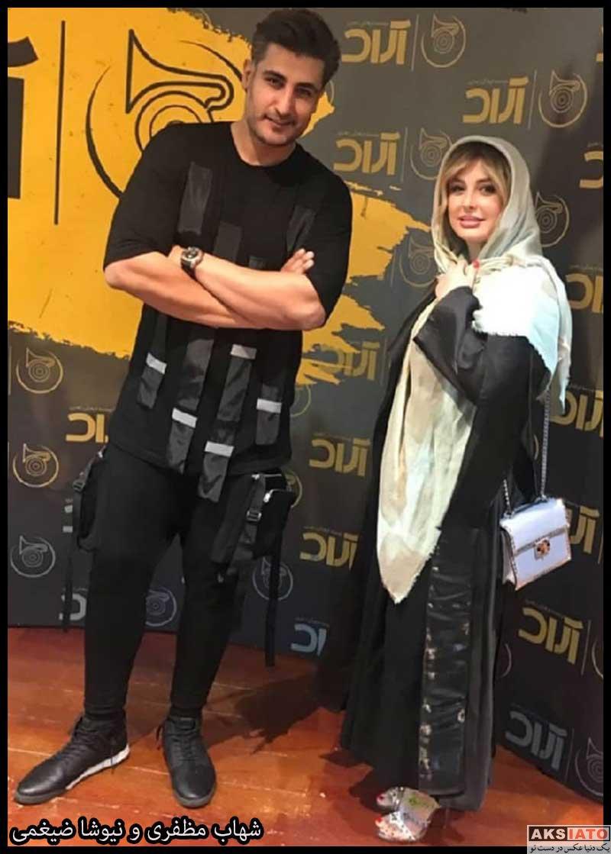 خوانندگان  شهاب مظفری در کنار خانم بازیگر (2 عکس)