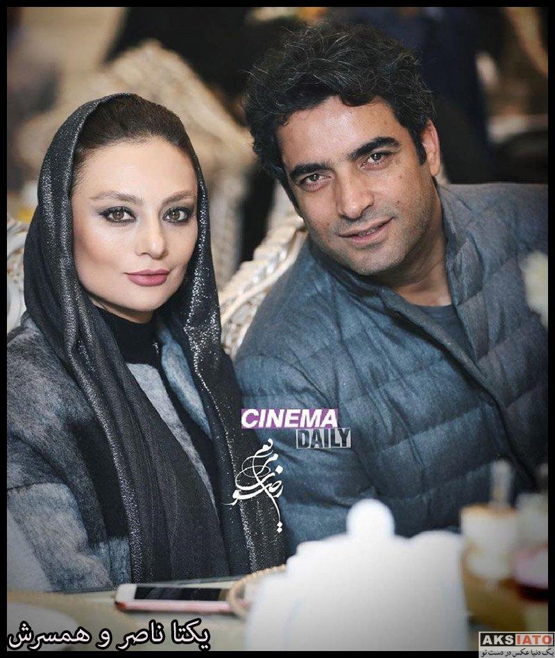 بازیگران بازیگران زن ایرانی  یکتا ناصر و همسرش در آیین سپاس تهیه کنندگان سینما (۳ عکس)