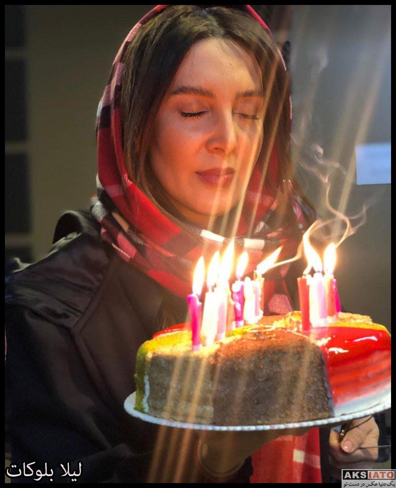 بازیگران جشن تولد ها  عکس های جشن تولد 38 سالگی لیلا بلوکات
