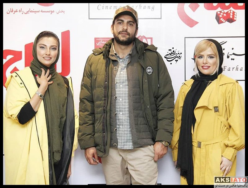 عکس های محیا دهقانی در اکران مردمی فیلم لیلاج - عکسیاتو