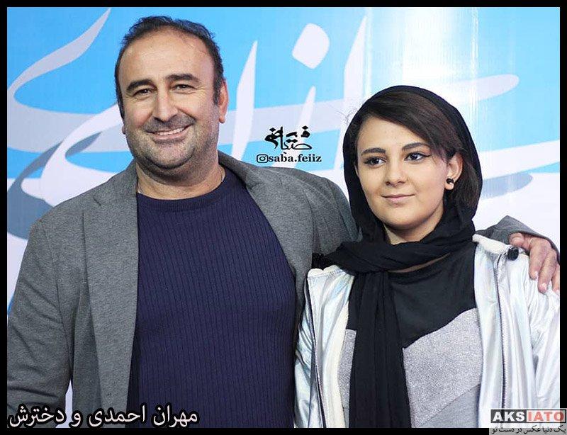 بازیگران مرد ایرانی خانوادگی  مهران احمدی و دخترش در اکران خصوصی فیلم لیلاج (3 عکس)