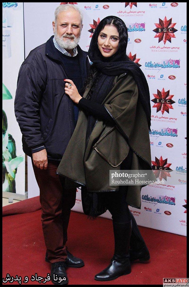 بازیگران بازیگران زن ایرانی  مونا فرجاد در اکران خصوصی فیلم خداحافظ دختر شیرازی (6 عکس)