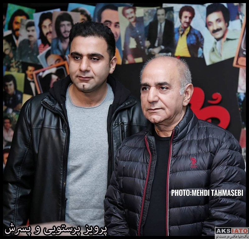 بازیگران بازیگران مرد ایرانی خانوادگی  پرویز پرستویی و پسرش در اکران خصوصی فیلم مطرب (2 عکس)