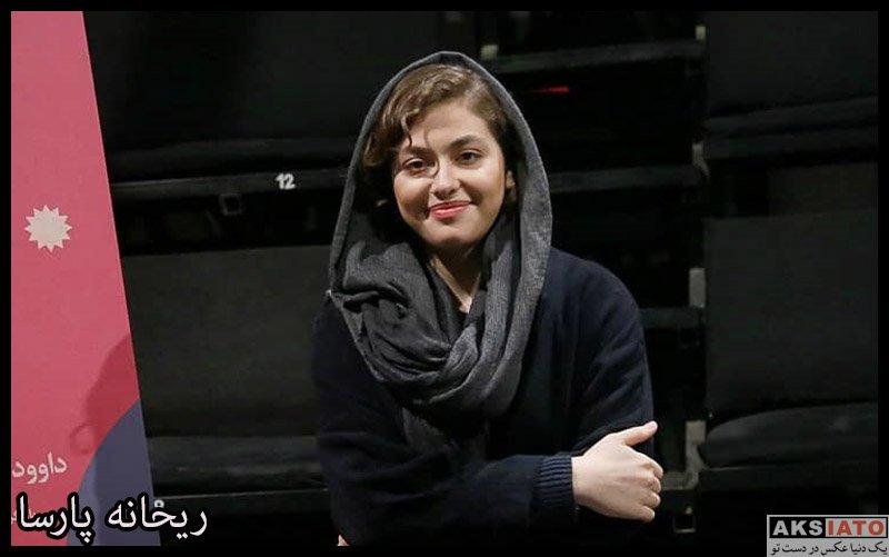 بازیگران بازیگران زن ایرانی  ریحانه پارسا در اجرای نمایش نیمه تاریک ماه (3 عکس)