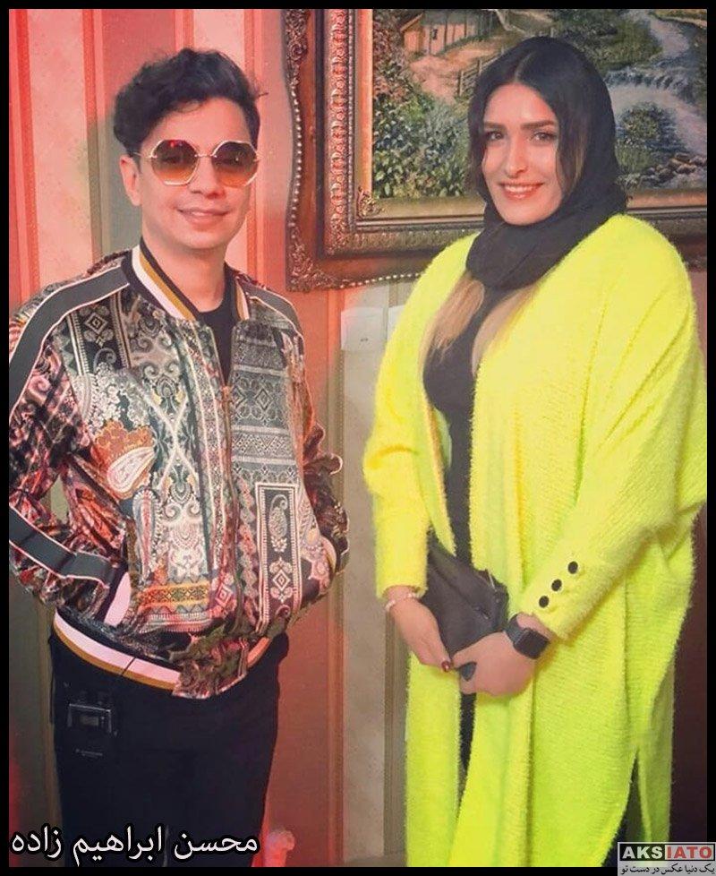 خوانندگان  محسن ابراهیم زاده در کنار زهرا خواجوی (عکس)