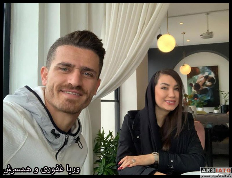 وریا غفوری و همسرش مونا اردلان در کافه (۲ عکس)