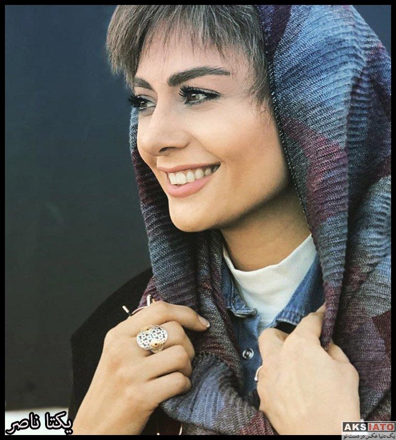 عکس های جدید یکتا ناصر در دی ماه ۹۸ (۱۲ تصویر) - عکسیاتو