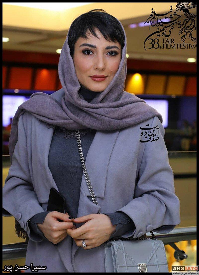 بازیگران جشنواره فیلم فجر  سمیرا حسن پور در روز هفتم سی و هشتمین جشنواره فیلم فجر (۴ عکس)