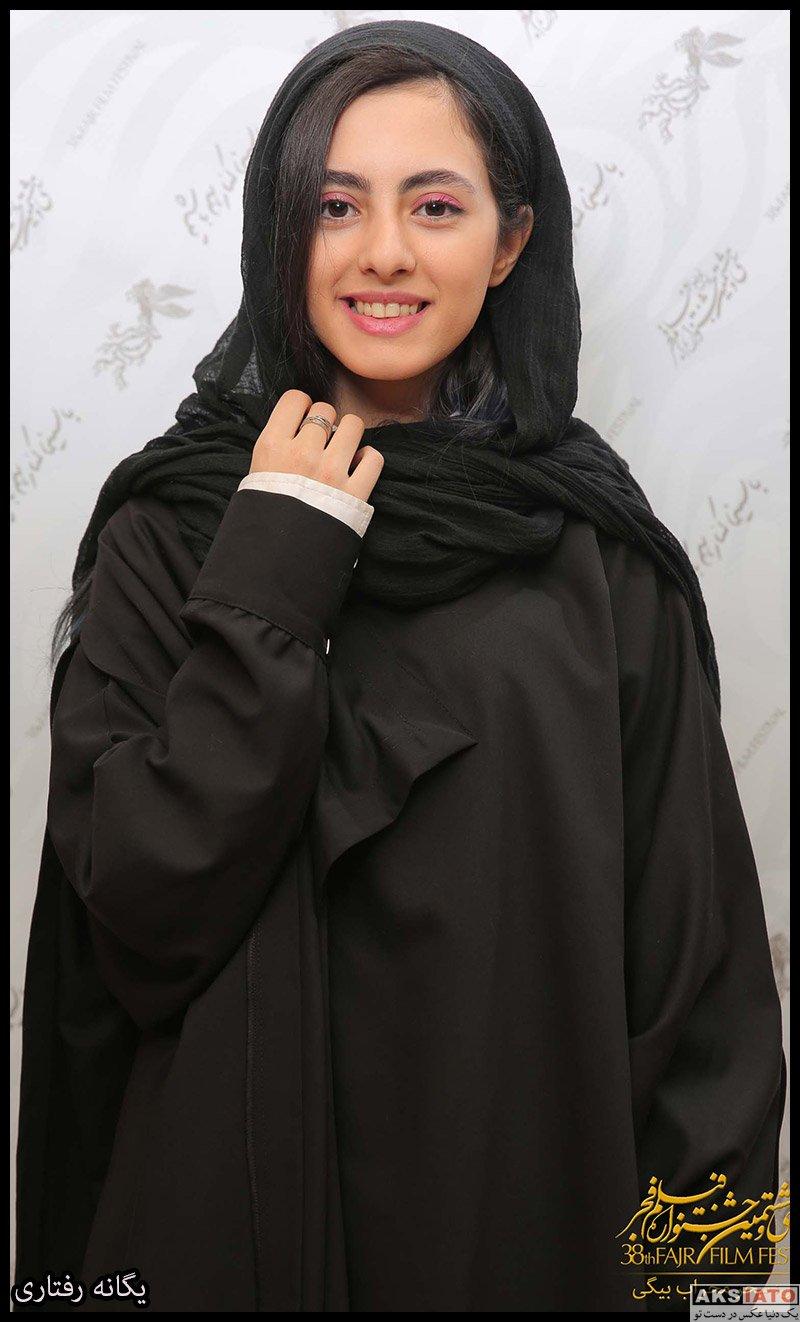 بازیگران جشنواره فیلم فجر  یگانه رفتاری در سی و هشتمین جشنواره فیلم فجر (4 عکس)