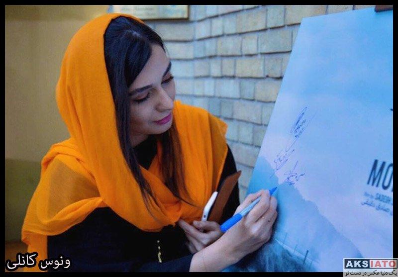 بازیگران بازیگران زن ایرانی دستهبندی نشده  ونوس کانلی در اکران خصوصی فیلم مرده خور (3 عکس)