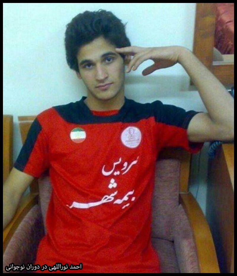 ورزشکاران ورزشکاران مرد  احمد نوراللهی کاپیتان شماره هشت پرسپولیس (8 عکس)