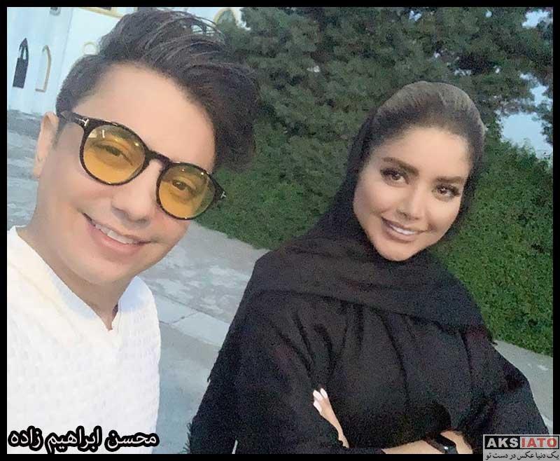خوانندگان  محسن ابراهیم زاده و خواهرش محدثه (3 عکس)