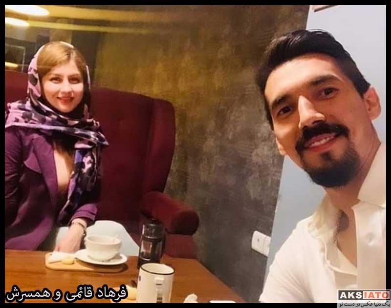 خانوادگی ورزشکاران ورزشکاران مرد  فرهاد قائمی و همسرش آیلار (2 عکس)