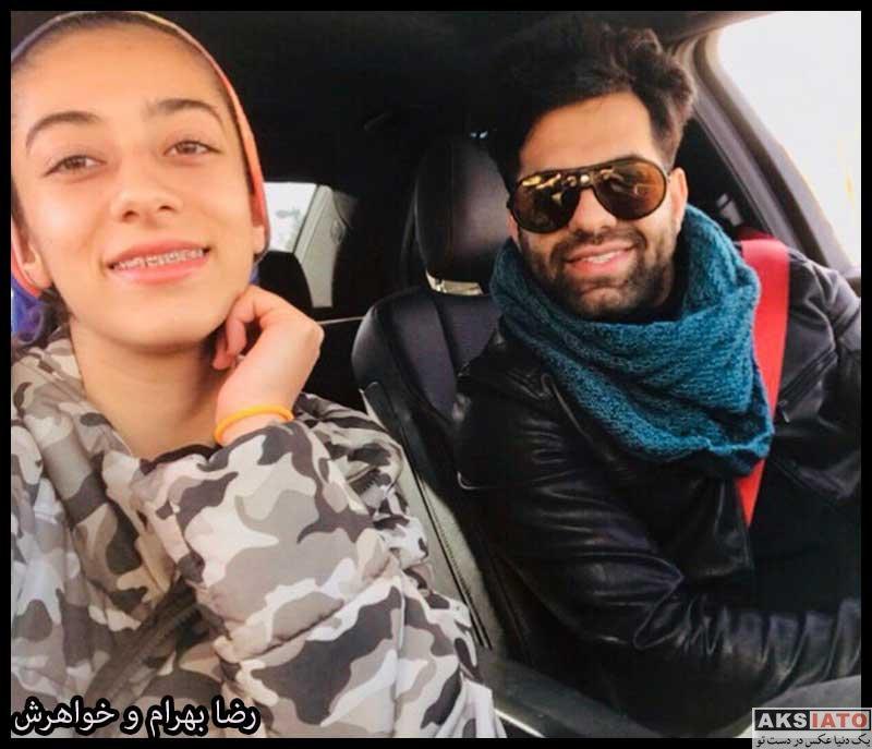 خوانندگان  عکس های رضا بهرام در کنار خواهرش سوگند (4 عکس)