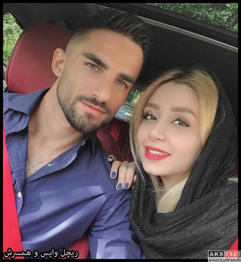 خانوادگی ورزشکاران مرد  عکس سلفی میلاد محمدی و همسرش فرانک