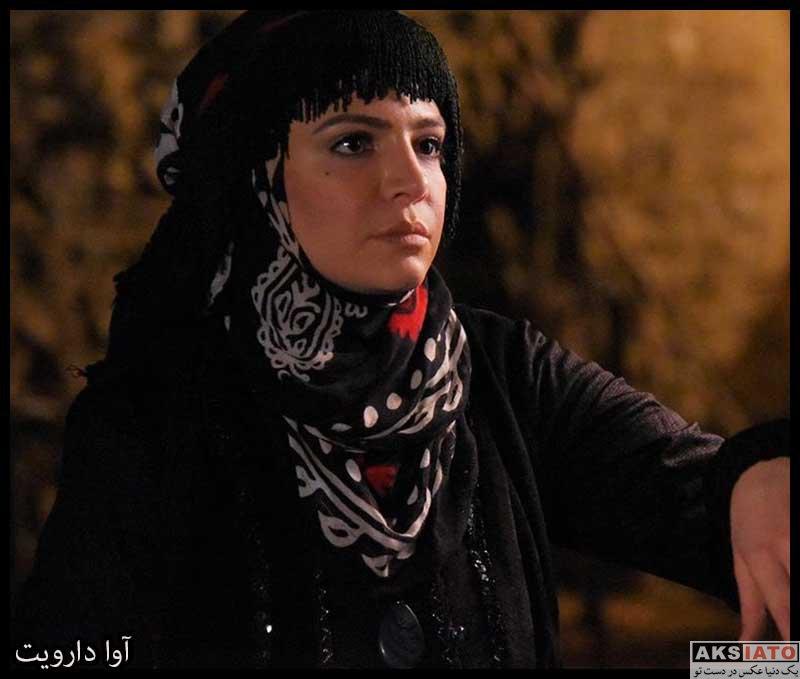 بازیگران بازیگران زن ایرانی  آوا دارویت بازیگر نقش هاویر در سریال ایلدا (6 عکس)