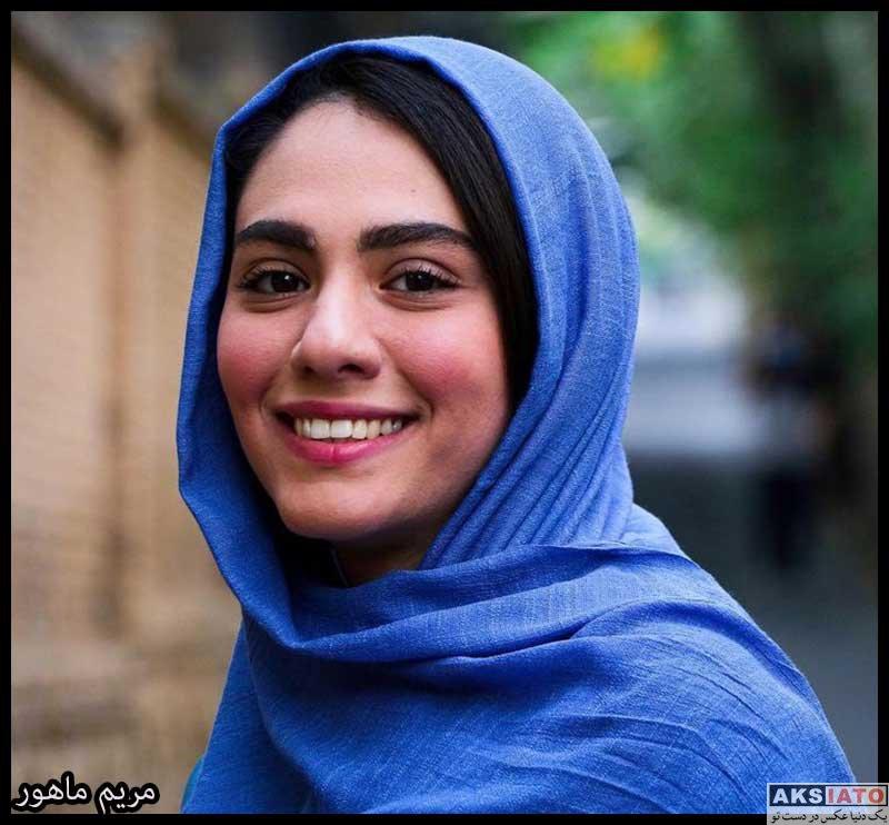 بازیگران مجریان  مریم ماهور مجری برنامه عطسه (7 عکس)