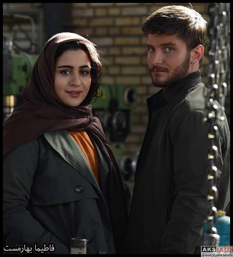 بازیگران بازیگران زن ایرانی  عکس های فاطیما بهارمست بازیگر نقش نغمه در سریال از سرنوشت