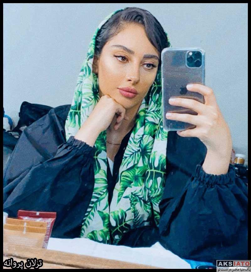 بازیگران بازیگران زن ایرانی  عکس های ترلان پروانه در دی 99