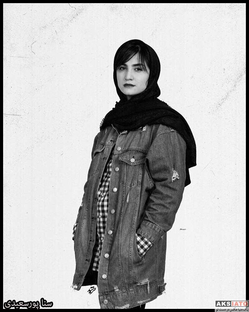 بازیگران بازیگران زن ایرانی  سنا پورسعیدی بازیگر نقش سارا در سریال جلال 2 (8 عکس)