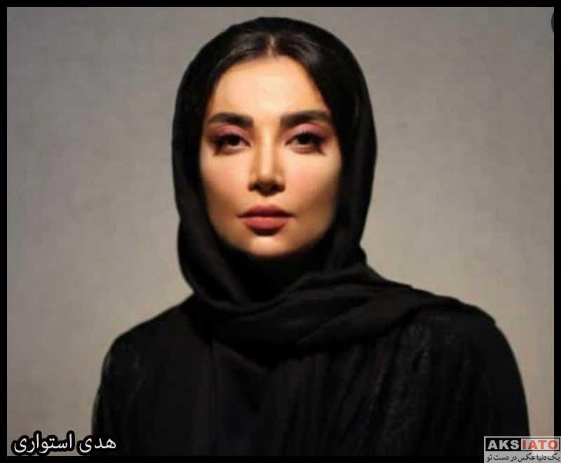 بازیگران بازیگران زن ایرانی  هدی استواری بازیگر نقش عطا در سریال نون خ 3 (8 عکس)