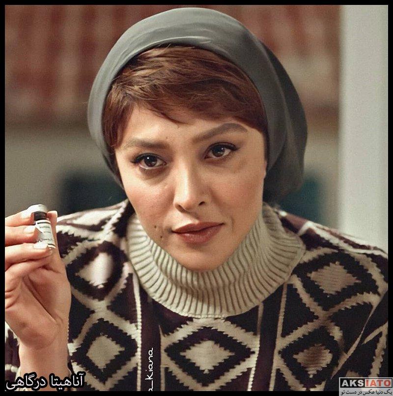 بازیگران بازیگران زن ایرانی  آناهیتا درگاهی بازیگر نقش شیوا در سریال می خواهم زنده بانم (۶ عکس)