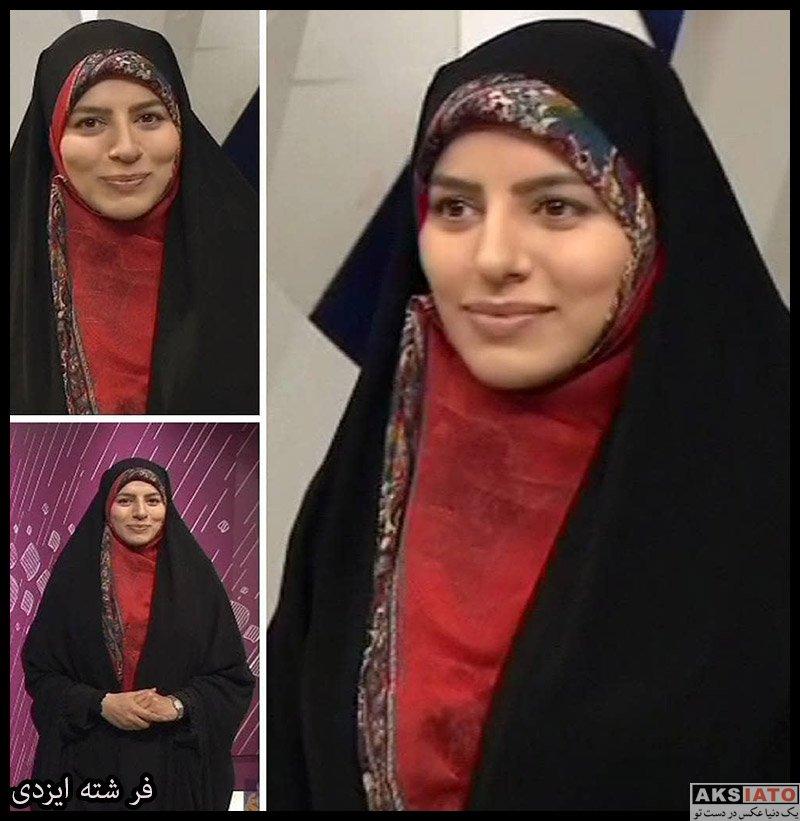 بازیگران مجریان  فرشته ایزدی مجری برنامه سیمای خانواده (7 عکس)