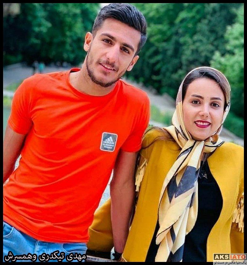 ورزشکاران ورزشکاران مرد  مهدی تیکدری بازیکن تراکتور و همسرش (6 عکس)