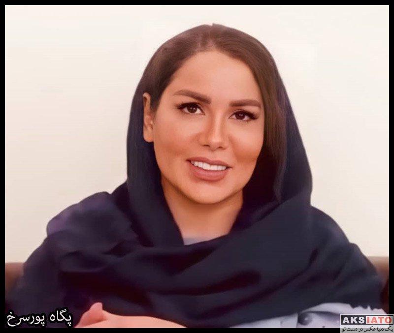 بازیگران مرد ایرانی خانوادگی  پوریا پورسرخ و خواهرش پگاه (2 عکس)