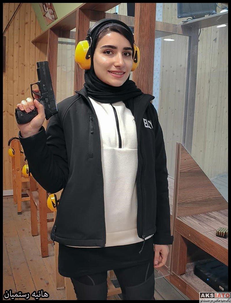 ورزشکاران ورزشکاران زن  هانیه رستمیان عضو تیم ملی تیراندازی بانوان ایران (8 عکس)