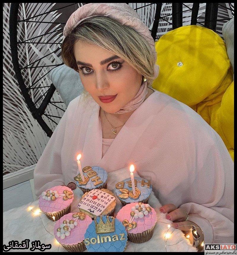 بازیگران جشن تولد ها  تولد 37 سالگی سولماز آقمقانی (3 عکس)